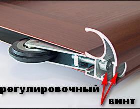 Регулировка дверей купе после установки фото