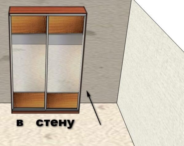 шкаф-купе в коридор корпусный